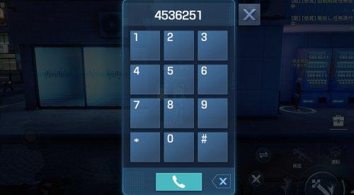 4536251に電話をかける