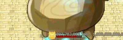 剣姫のダメージ
