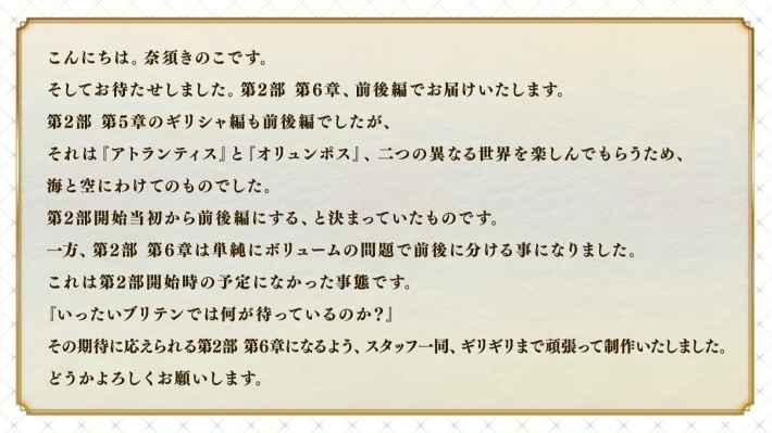 インフォメーション14