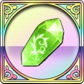 生霊の水晶