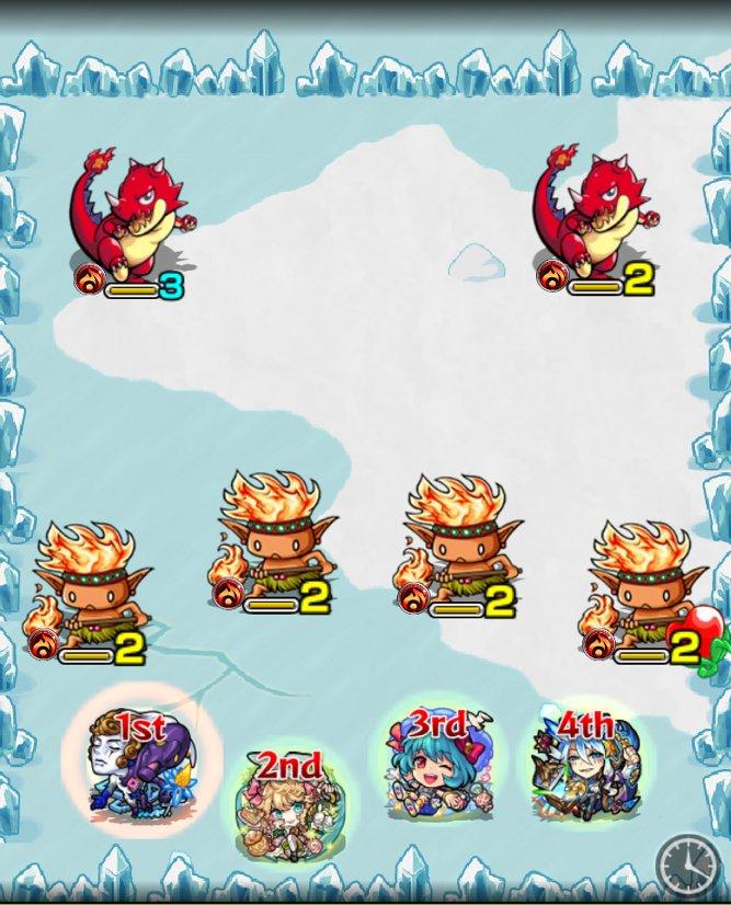 アクアドラゴンステージ1