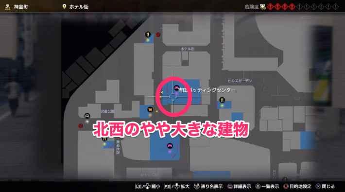 バッティングセンターの場所-神室町