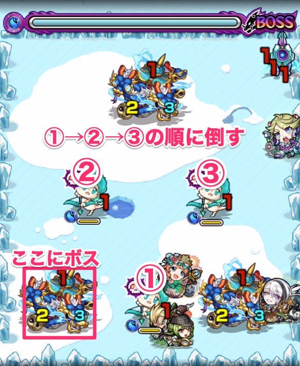 秋夜【5】のボス1倒し方2