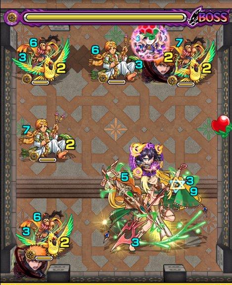 覇者 の 塔 23