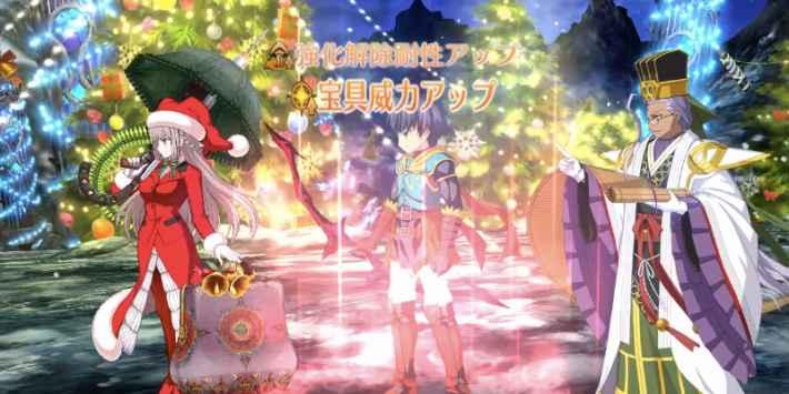 サンタ婦長の宝具威力バフ画像