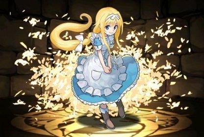アリスの評価と使い道