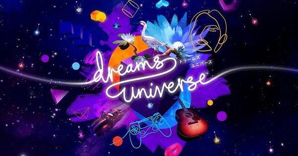 誰でもゲームが作れる『Dreams Universe』発売!