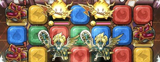 【輝の間Ⅱ】強攻印守の試練フロア2