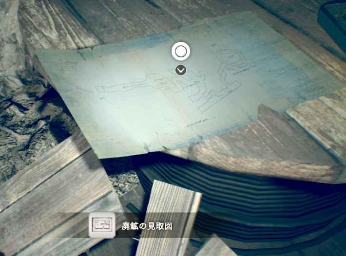 廃鉱の見取り図