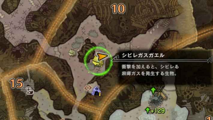 瘴気タカラ8-2m
