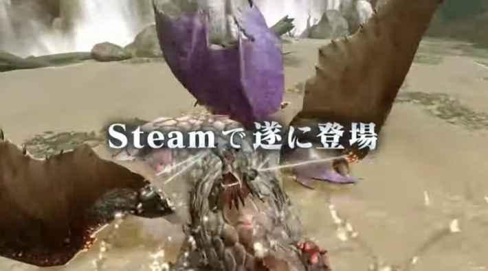 Steam版は1月に発売