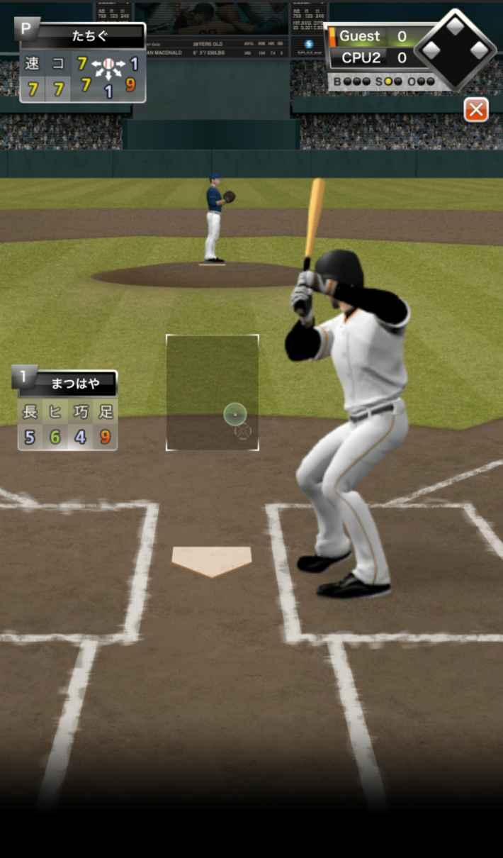 プレイング野球の画像