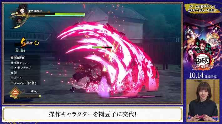 『鬼滅の刃 ヒノカミ血風譚』プレイレポート#3が公開!の画像