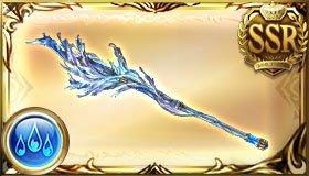 ネーレウスの杖