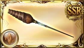 バビロンの導杖
