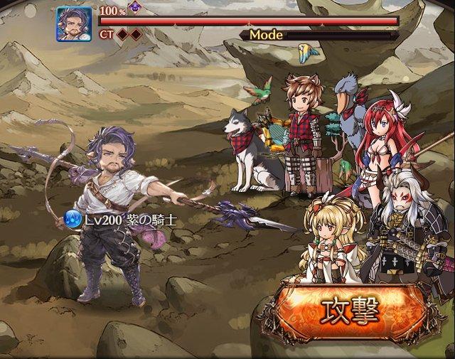 紫の騎士PROUD+