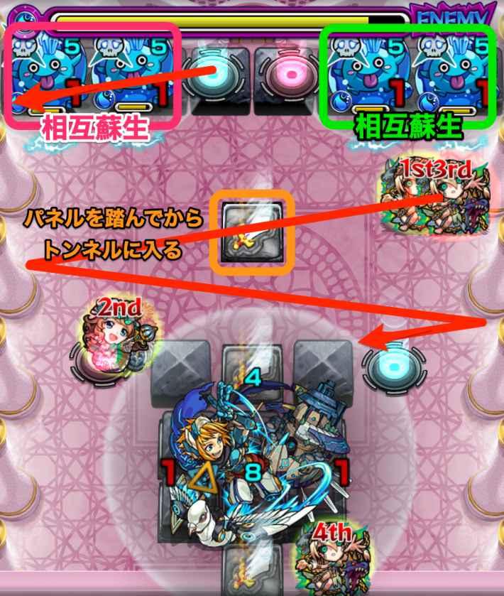 ぷよリン処理のルート例【ステージ4】