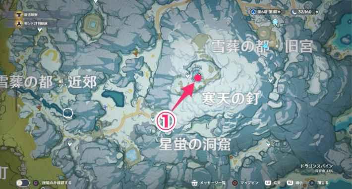 石碑の場所マップ