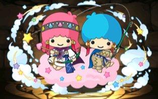 ウミキキヤマララの画像