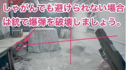 ワイヤー爆弾の仕掛けの画像