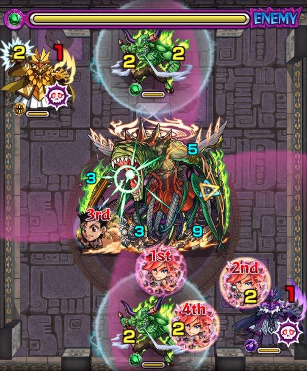 裏覇者の塔西40-4