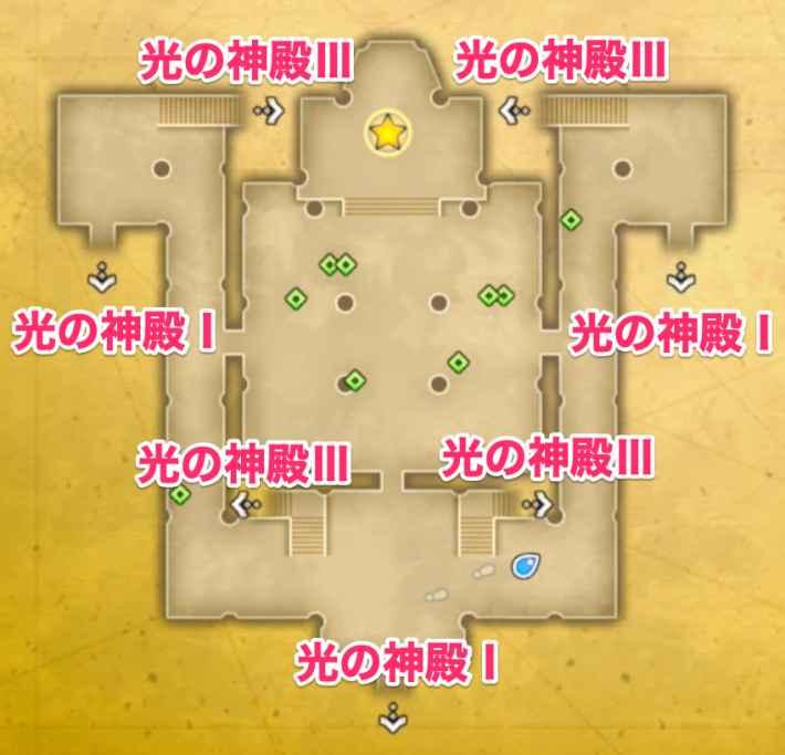 光の神殿Ⅱ