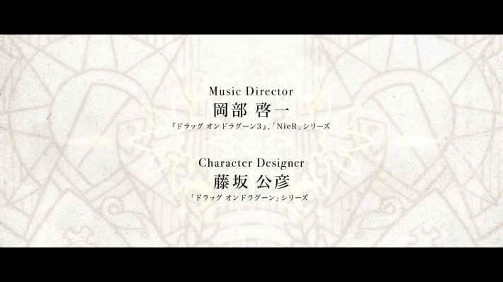 Voice of Cards ドラゴンの島 ミュージックディレクター 岡部啓一 キャラクターデザイナー 藤坂公彦