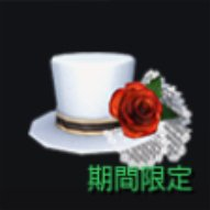 バレンタイン帽子