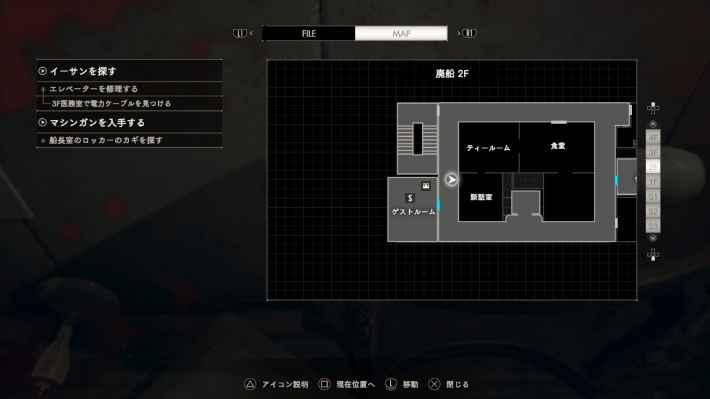 廃船2F(ミア編):通路の棚のマップ画像