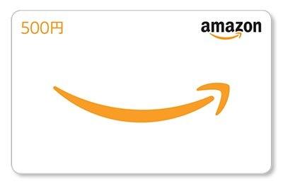 Amazon ギフト券(コードタイプ)500円分
