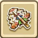 大幣_アイコン