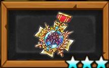 ザフグリムの勲章