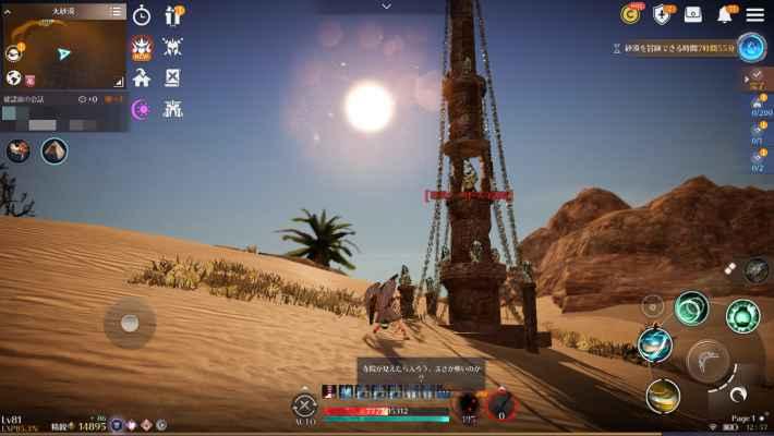 砂漠ナーガ巨大守護塔