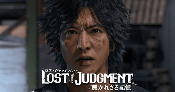 LOST JUDGMENT:裁かれざる記憶 ストーリートレーラー メインビジュアル