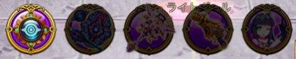 古代機鋼兵ブーストメダル