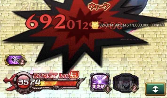 覇剣フォース長期型結果