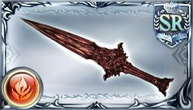依代武器(古戦場武器と同じ武器種)