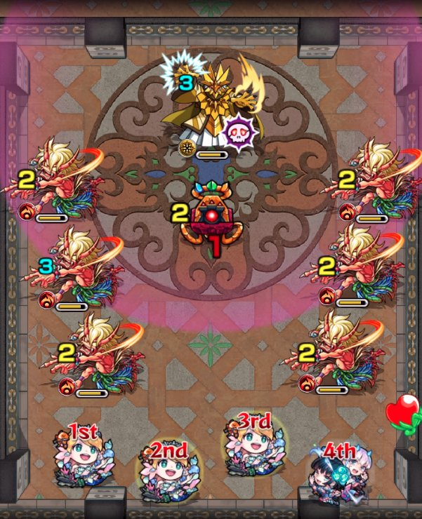 裏覇者34-1