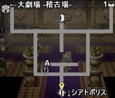 大劇場 -入り口の全体マップ-