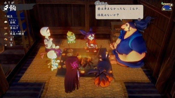 天穂のサクナヒメ ゲーム画像
