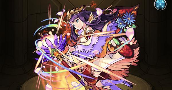 紫苑獣神化