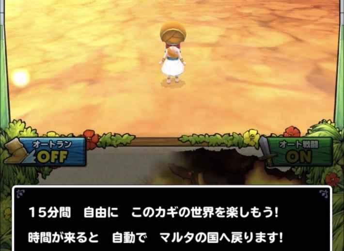 砂漠のカギは15分間で敵を倒し続ける