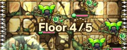 ヴァナヘイム編16階フロア4のモンスター穴