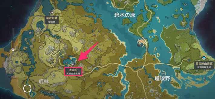 太山府の場所