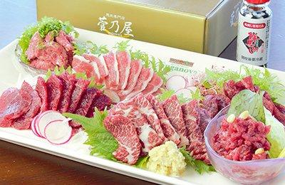 熊本:馬刺しスライス6種バラエティーセット