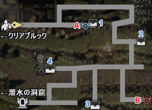溜水の洞窟への道