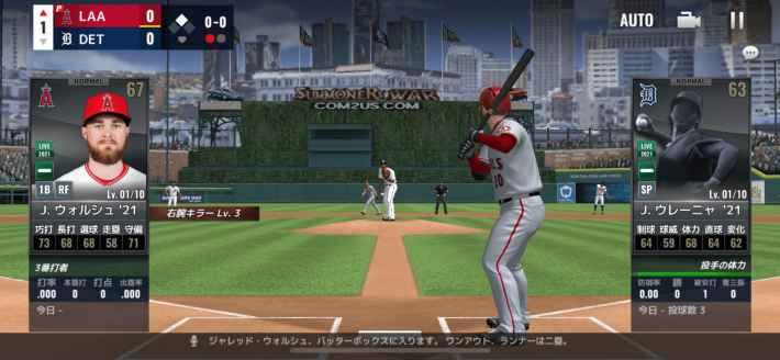 MLB:9イニングス21の画像