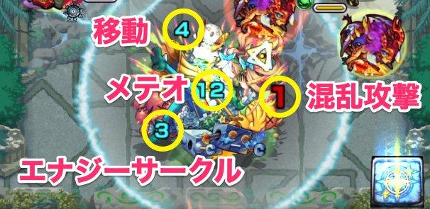 アスト【1】のボス戦攻撃パターン