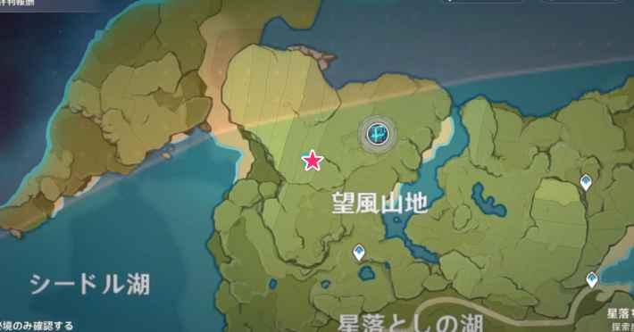 望風山地のマップ