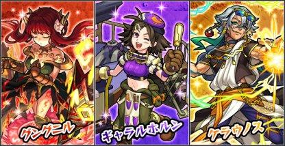 伝説の武具4バナー